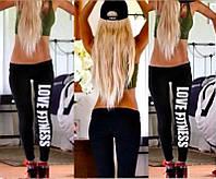 Лосины спортивные женские черные love fitness, фото 1