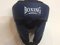 Боксерский шлем-маска  с закрытой теменной частью и усиленной защитой щек и подбородка (синий)