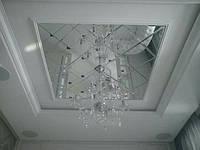 Зеркальные потолки с фасетом. Изготовление, монтаж. Киев