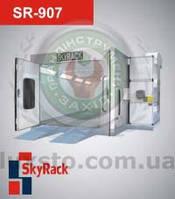 Покрасочна камера SkyRack SR-907