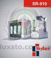 Покрасочные камеры SkyRack SR-910