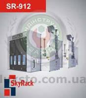 Покрасочна камера SkyRack SR-912