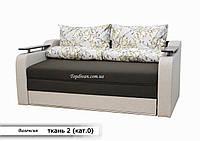 """Диван """"Лотос-браво"""" в ткани 2, двойной пружинный блок, спальное место 190*160 см"""