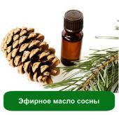 Эфирное масло сосны, 10 мл