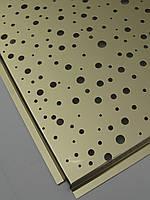 Потолок подвесной, кассета зеркальная перфорированная, Германия, 600*600