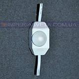 Выключатель для бра, торшера, светильника IMPERIA с вилкой на шнуре с плавной регулировкой яркости LUX-146056, фото 2