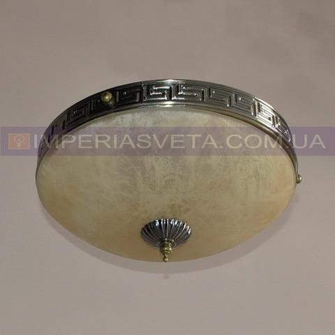 Люстра подвес, светильник подвесной IMPERIA трехламповая LUX-532111