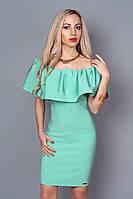 Обалденное летнее платье в мятном цвете с открытыми плечиками