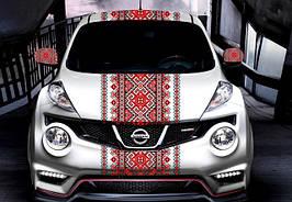 Вышиванка для автомобиля