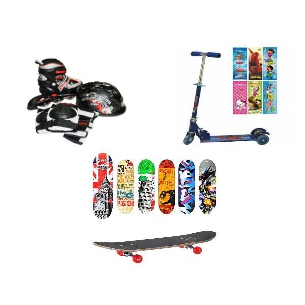 Ролики, скейты