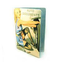 Обложка для автодокументов «Ремонт авто», фото 1