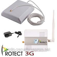 Репітер підсилювач сигналу 3G UMTS, комплект для дачі