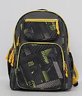 Рюкзак с ортопедической спинкой. Школьный рюкзак. Прочный рюкзак для мальчика. Новый рюкзак. Код: КТМ246. , фото 1