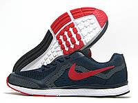 Кроссовки мужские Nike Air Max темно-синие с голубым (найк аир макс)