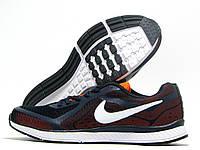 Кроссовки мужские Nike Air Max темно-синие с оранжевым (найк аир макс)
