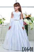 Детское нарядное платье Д16-01 - индивидуальный пошив
