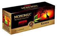 Чай МОНОМАХ KENYA 25 пакетиков