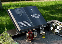 Памятник Книга К-1