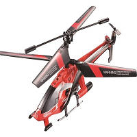 Вертолет на ИК управлении - NAVIGATOR круиз-контроль (красный, 20 см, с гироскопом, 3 канальный)