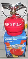 "Газовый комплект ""Турист VITA""  5 л"