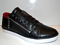 Кеды-туфли мужские стильные Турция натуральная кожа TU0001