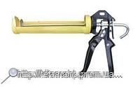 Пистолет 'скелет'2 5Е107
