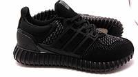 Кроссовки Adidas Yeezy Ultra Boost черные с серым