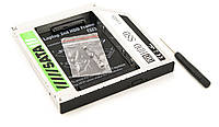 Шасси для ноутбука (Laptop 2nd HDD Frame) HQ-Tech HQ-HC12SA, 12.5mm, SATA, алюминиевый корпус
