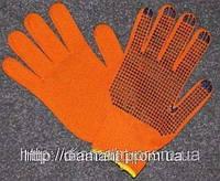 Перчатки х/б (оранжевые с ПВХ точкой)