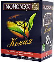 Чай МОНОМАХ KENYA 90 г