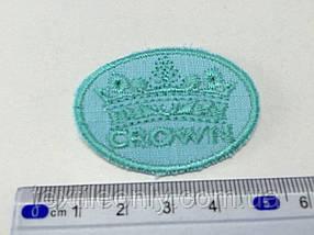 Нашивка корона , цвет бирюзовый