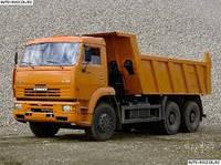 Щебень Днепропетровск доставка, перевозка, вывоз