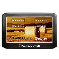 Курсоуказатель «AGRICOURSE PD»