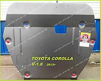 Защита картера двигателя и КПП Тойота Королла  (2013-) Toyota Corolla