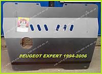 Защита картера двигателя и КПП Пежо Эксперт (1994-2006) Peugeot Expert