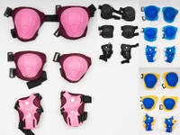Защита для коленей, локтей, запястий, 4 цвета, в сетке + MMT-MS0336