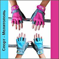 Olimp Fitness One Перчатки для фитнеса. Размер: L, XL