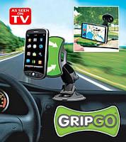 GripGo универсальный держатель для телофона/навигатора оптом