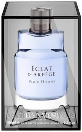 Lanvin ECLAT D'ARPEGE Homme EDT 100 ml туалетная вода мужская (оригинал подлинник  Франция)