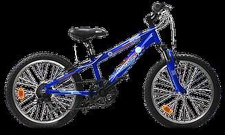 """Велосипед детский Magellan Orion 20"""" Alu  Boy"""