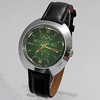 Москва 80 часы СССР