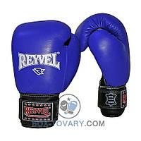 Боксерские перчатки REYVEL кожа 14/16/18/20 oz (синий, черный, красный, белый)