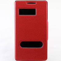 Чехол-книжка для Lenovo P780, боковой, Pielcedan, Красный /flip case/флип кейс /леново