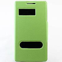 Чехол-книжка для Lenovo P780, боковой, Pielcedan, Лайм /flip case/флип кейс /леново