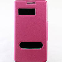Чехол-книжка для Lenovo P780, боковой, Pielcedan, Розовый /flip case/флип кейс /леново
