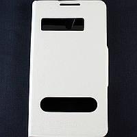 Чехол-книжка для Lenovo S890, боковой, Pielcedan, Белый /flip case/флип кейс /леново
