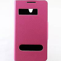 Чехол-книжка для Lenovo S890, боковой, Pielcedan, Розовый /flip case/флип кейс /леново