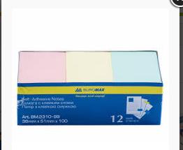 Папір BUROMAX д/нотаток асорті 2310-99 38х51мм, 100арк
