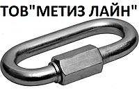 Карабин винт d-4х40, DIN 5299