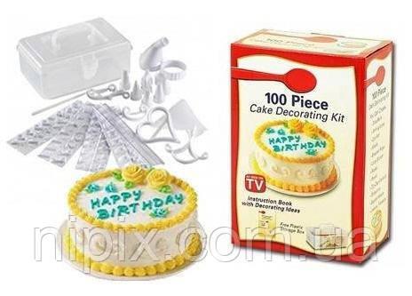 """Набор для украшения торта Cake Decorating Kit  - Интернет-магазин """"NIPIX""""  в Киеве"""